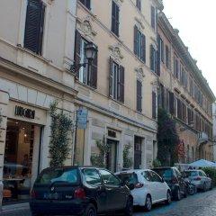 Отель Casa in Trastevere Италия, Рим - отзывы, цены и фото номеров - забронировать отель Casa in Trastevere онлайн парковка