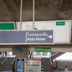 Отель Bangkok Luxury Suites Pyne парковка