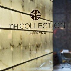 Отель NH Collection Lisboa Liberdade интерьер отеля