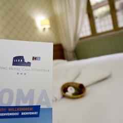 Отель Kolping Hotel Casa Domitilla Италия, Рим - отзывы, цены и фото номеров - забронировать отель Kolping Hotel Casa Domitilla онлайн интерьер отеля фото 2