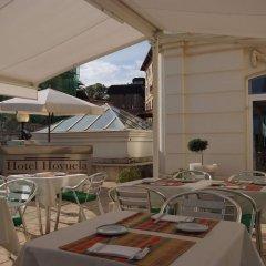 Отель Hoyuela Испания, Сантандер - отзывы, цены и фото номеров - забронировать отель Hoyuela онлайн фото 7