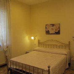 Отель La Cancellata di Mezzo Италия, Дзагароло - отзывы, цены и фото номеров - забронировать отель La Cancellata di Mezzo онлайн комната для гостей фото 4