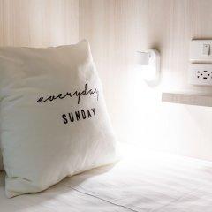 Everyday Sunday Social Hostel удобства в номере
