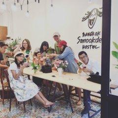 Отель Bangkok Sanookdee Adults Only Бангкок помещение для мероприятий