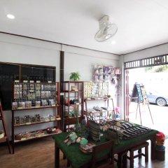 Отель Ob-arun House Бангкок развлечения