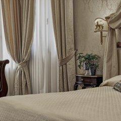 Отель B&B Ca Bonvicini Италия, Венеция - отзывы, цены и фото номеров - забронировать отель B&B Ca Bonvicini онлайн комната для гостей фото 4