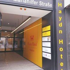 Отель HAYDN Вена фото 2