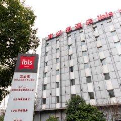 Отель ibis Suzhou Sip Китай, Сучжоу - отзывы, цены и фото номеров - забронировать отель ibis Suzhou Sip онлайн городской автобус