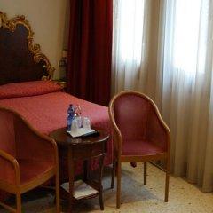 Отель In San Marco Area Roulette Италия, Венеция - отзывы, цены и фото номеров - забронировать отель In San Marco Area Roulette онлайн удобства в номере