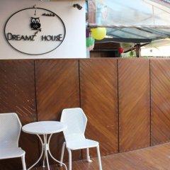 Отель Dreamz House Boutique Пхукет питание фото 3