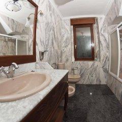 Отель Casa Rural La Yedra ванная