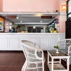 Отель Sawasdee Sunshine гостиничный бар