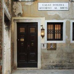 Отель GKK Exclusive Private Suites Venezia банкомат