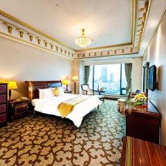 Grand Plaza Hanoi Hotel комната для гостей фото 5