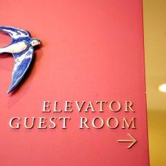 Отель Gracery Tamachi Hotel Япония, Токио - отзывы, цены и фото номеров - забронировать отель Gracery Tamachi Hotel онлайн фитнесс-зал фото 2