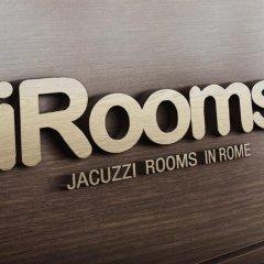 Отель iRooms Campo dei Fiori Италия, Рим - 1 отзыв об отеле, цены и фото номеров - забронировать отель iRooms Campo dei Fiori онлайн интерьер отеля фото 3