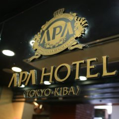 Отель APA Hotel Tokyo Kiba Япония, Токио - отзывы, цены и фото номеров - забронировать отель APA Hotel Tokyo Kiba онлайн вид на фасад фото 2