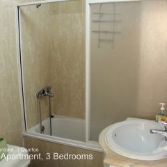 Отель Akicity Alfama Classic ванная фото 2