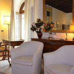 Отель Pauline Италия, Венеция - отзывы, цены и фото номеров - забронировать отель Pauline онлайн интерьер отеля