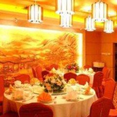 Отель Gold Hotel Китай, Шэньчжэнь - отзывы, цены и фото номеров - забронировать отель Gold Hotel онлайн