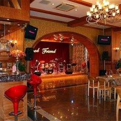 Tianjin Zhengxie Club Hotel гостиничный бар