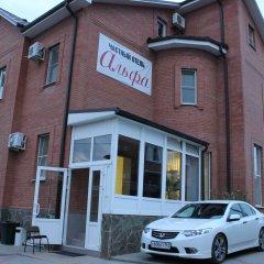 Гостиница Альфа фото 13