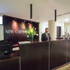 Capitol Hotel Израиль, Иерусалим - 1 отзыв об отеле, цены и фото номеров - забронировать отель Capitol Hotel онлайн интерьер отеля