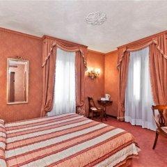 Hotel American-Dinesen комната для гостей фото 5