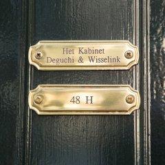 Отель B&B Het Kabinet Нидерланды, Амстердам - отзывы, цены и фото номеров - забронировать отель B&B Het Kabinet онлайн сауна