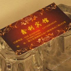 Xinli Business Hotel детские мероприятия