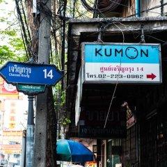 Отель iCheck inn Regency Chinatown Таиланд, Бангкок - отзывы, цены и фото номеров - забронировать отель iCheck inn Regency Chinatown онлайн городской автобус