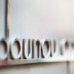 Отель Daunou Opera Франция, Париж - 4 отзыва об отеле, цены и фото номеров - забронировать отель Daunou Opera онлайн фитнесс-зал фото 2