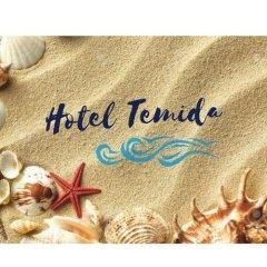 Hotel Temida Генерал-Кантраджиево фото 30