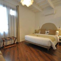 Отель Port Antic Ciutadella Испания, Сьюдадела - отзывы, цены и фото номеров - забронировать отель Port Antic Ciutadella онлайн сейф в номере