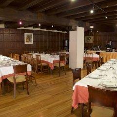 Hotel Riu Nere питание фото 2