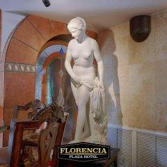 Florencia Plaza Hotel сауна