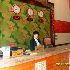 Dujiangyan Jin An Hostel интерьер отеля фото 4