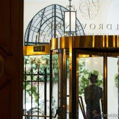 Отель Aldrovandi Villa Borghese Италия, Рим - 2 отзыва об отеле, цены и фото номеров - забронировать отель Aldrovandi Villa Borghese онлайн развлечения