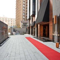 Pudi Boutique Hotel Fuxing Park Shanghai фото 4