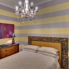 Отель AwesHome - Vatican Little Beauty Италия, Рим - отзывы, цены и фото номеров - забронировать отель AwesHome - Vatican Little Beauty онлайн