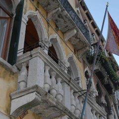 Отель Palazzo Cendon Piano Antico