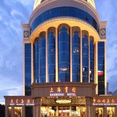 Отель Shenzhen Shanghai Hotel Китай, Шэньчжэнь - 1 отзыв об отеле, цены и фото номеров - забронировать отель Shenzhen Shanghai Hotel онлайн вид на фасад