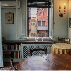 Отель Dorsoduro Apartments Италия, Венеция - отзывы, цены и фото номеров - забронировать отель Dorsoduro Apartments онлайн развлечения