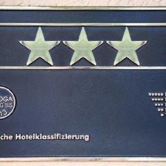 Отель Atrium Charlottenburg Берлин балкон