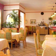 Отель Gasthof Wastl Аппиано-сулла-Страда-дель-Вино питание