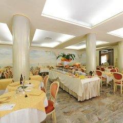 Hotel Terme Patria фото 2