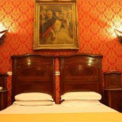 Отель Impero спа фото 2