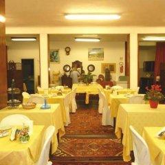 Отель Agnello dOro Genova Италия, Генуя - 6 отзывов об отеле, цены и фото номеров - забронировать отель Agnello dOro Genova онлайн питание