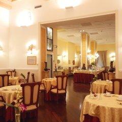 Отель Berchielli фото 2