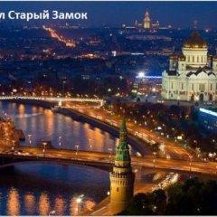 Hostel Stary Zamok Москва